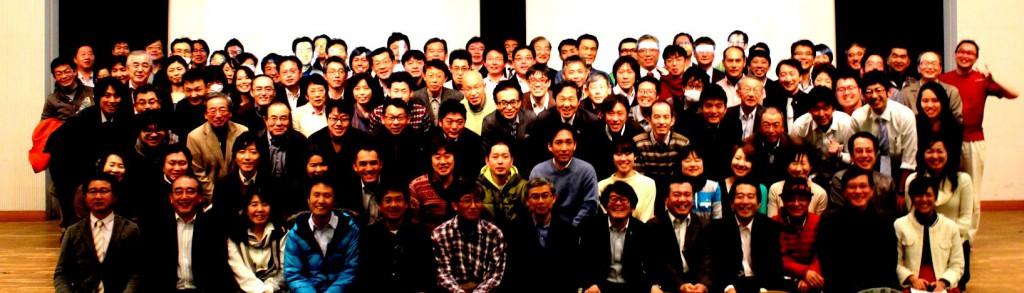 20151205全体最適の行政マネジメント研究会_推進シンポジウム集合写真